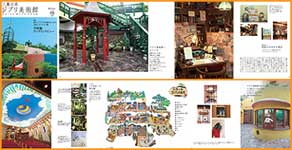 Ghibli Museum Book - interior pages