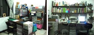 Office - Taking Shape